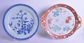 A LARGE EARLY 18TH CENTURY CHINESE BLUE AND WHITE