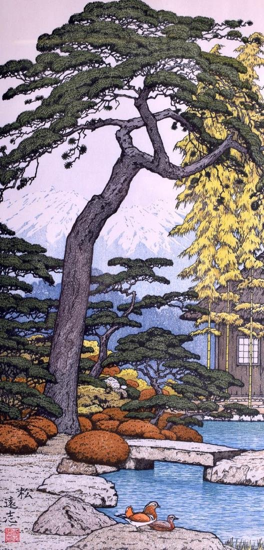 Toshi Yoshida (1911-1995) A SET OF THREE FRAMED