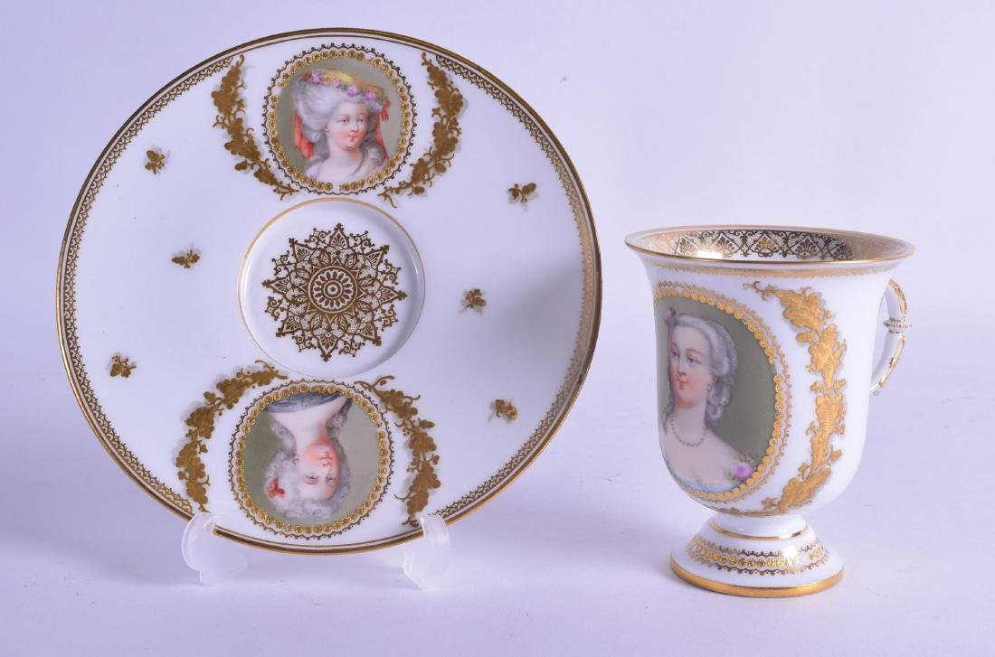 A FINE LATE 19TH CENTURY FRENCH SEVRES PORCELAIN