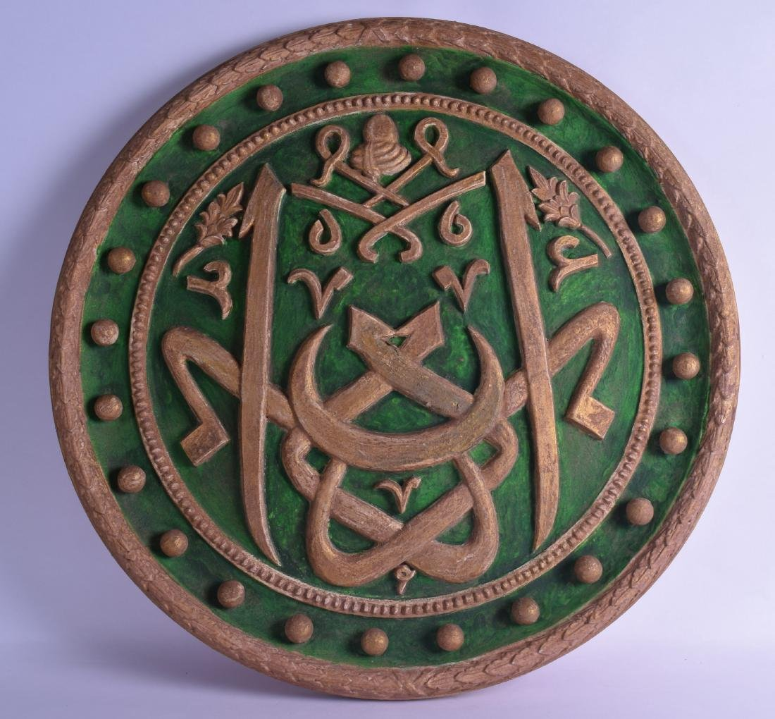 A LARGE ISLAMIC POLYCHROMED WOODEN CALLIGRAPHY PANEL