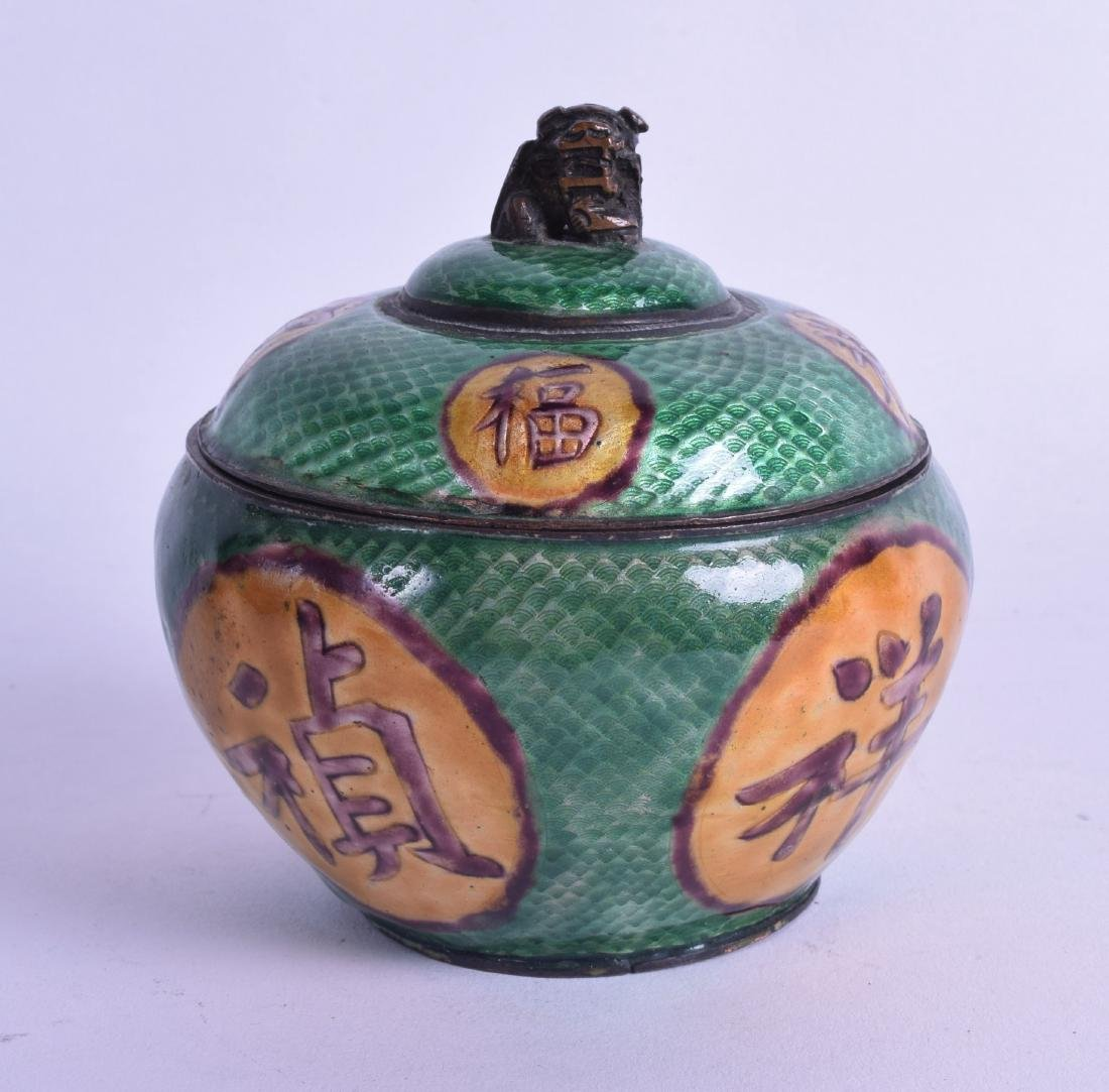 A CHINESE QING DYNASTY ENAMELLED COPPER CENSER AND