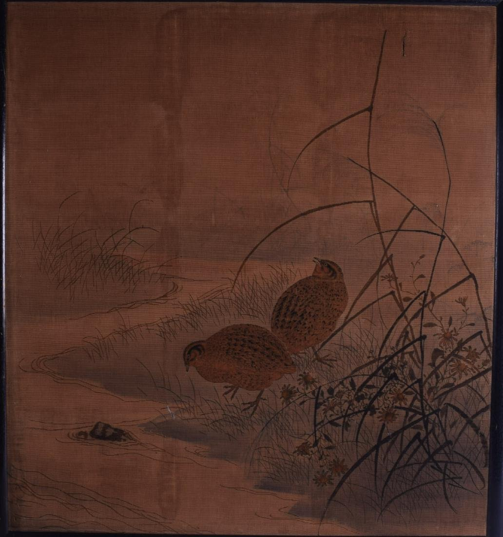 A LARGE EARLY 20TH CENTURY CHINESE FRAMED WATERCOLOUR
