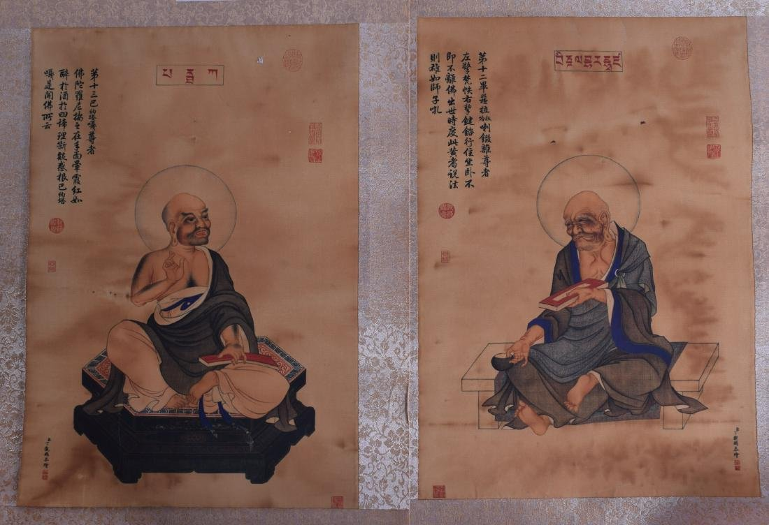 FOUR CHINESE REPUBLICAN PERIOD SILK PANELS depicting