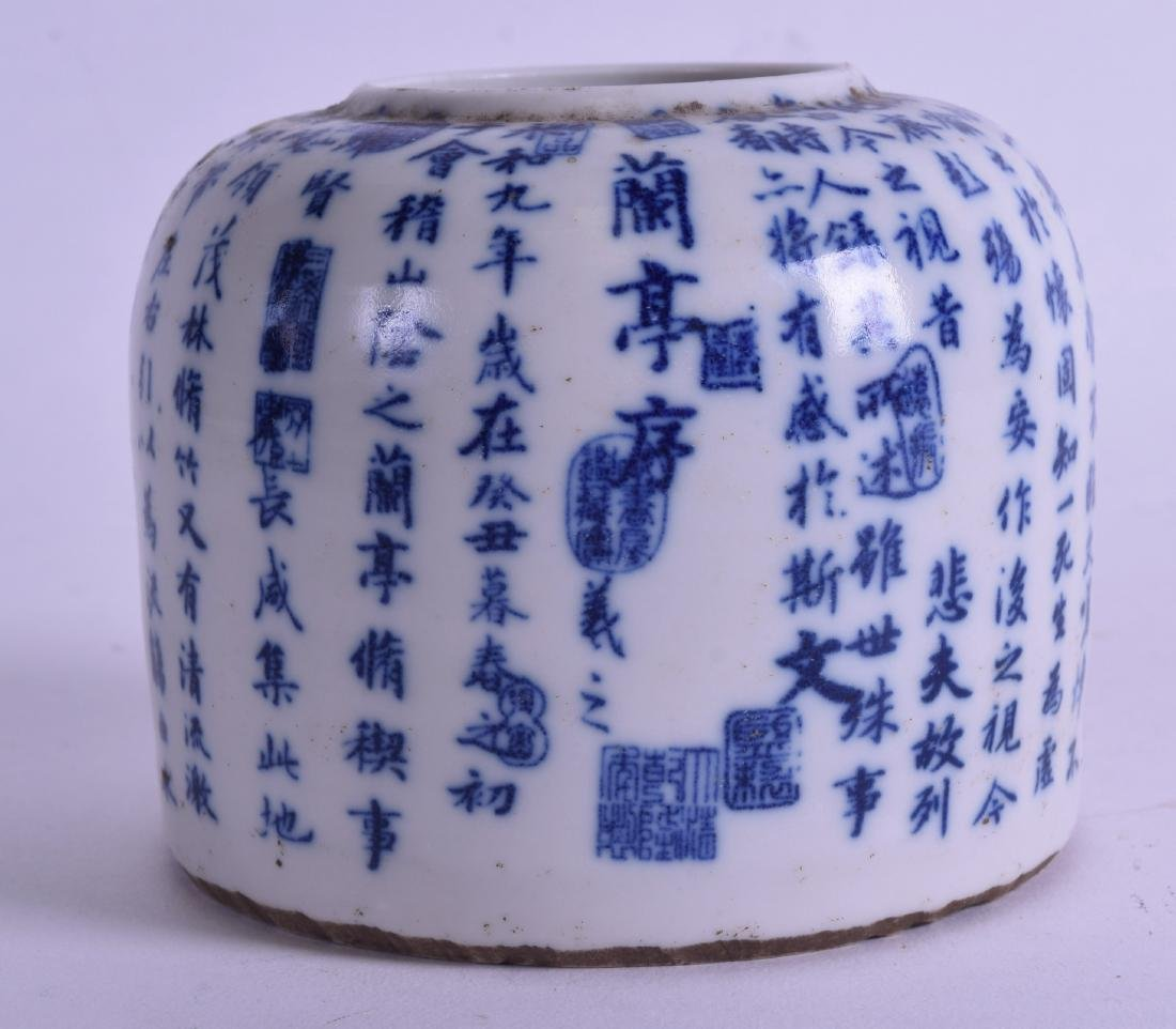 A CHINESE BLUE AND WHITE BRUSH WASHER painted with