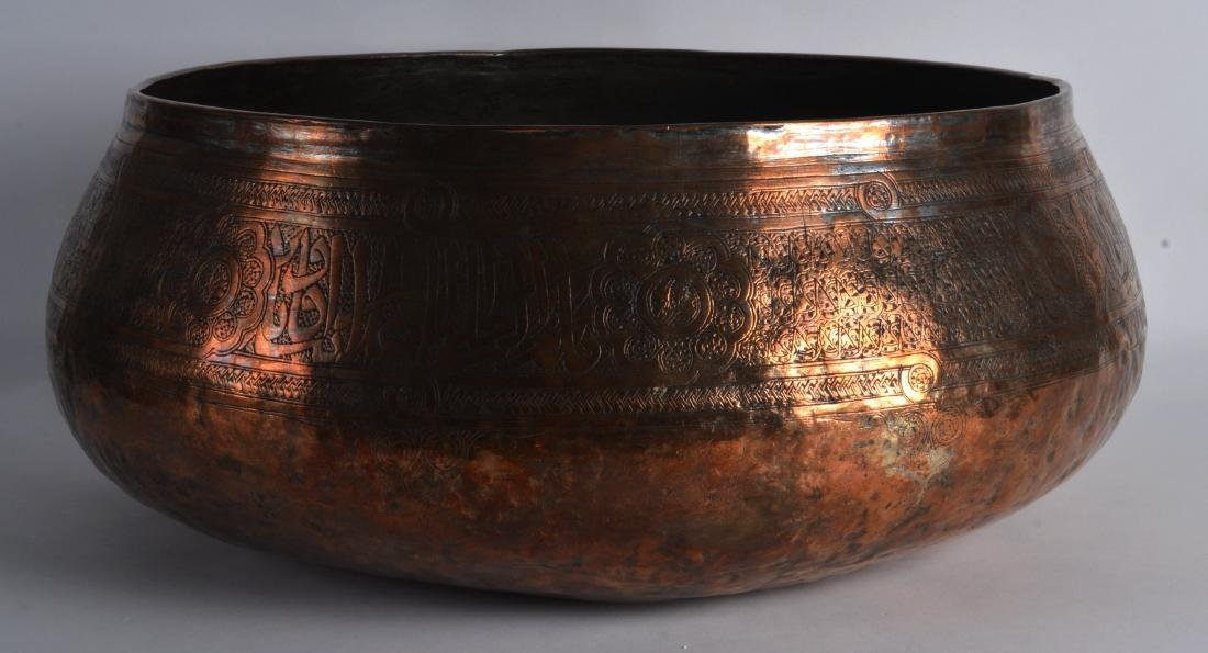 A Large Persian or Syrian Bowl, 10th/12th Century,