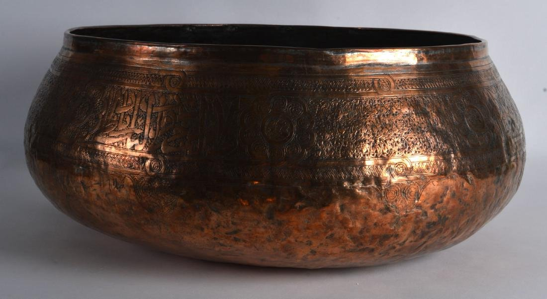 A Large Persian or Syrian Bowl, 10th/12th Century, - 2