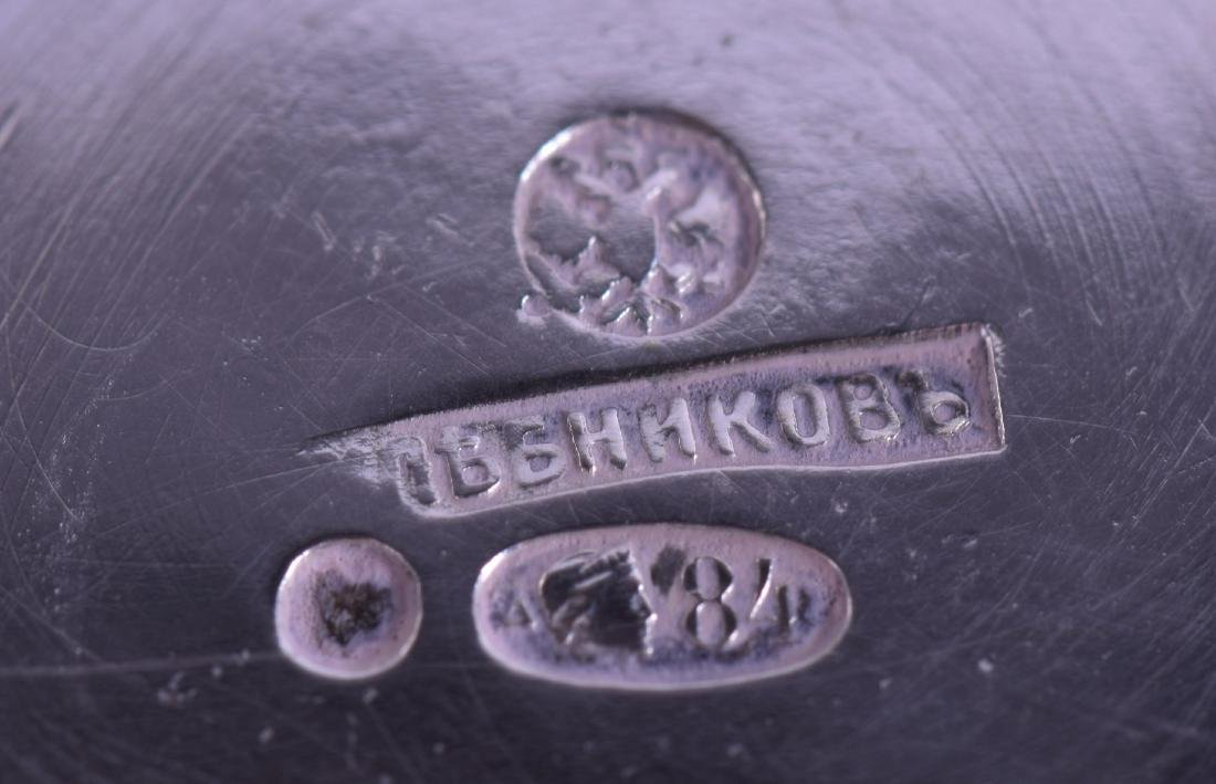 A LATE 19TH CENTURY RUSSIAN SILVER SWING HANDLED SUGAR - 2