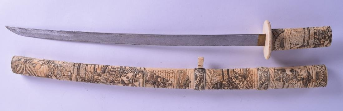 A 19TH CENTURY JAPANESE MEIJI PERIOD CARVED BONE SWORD - 2