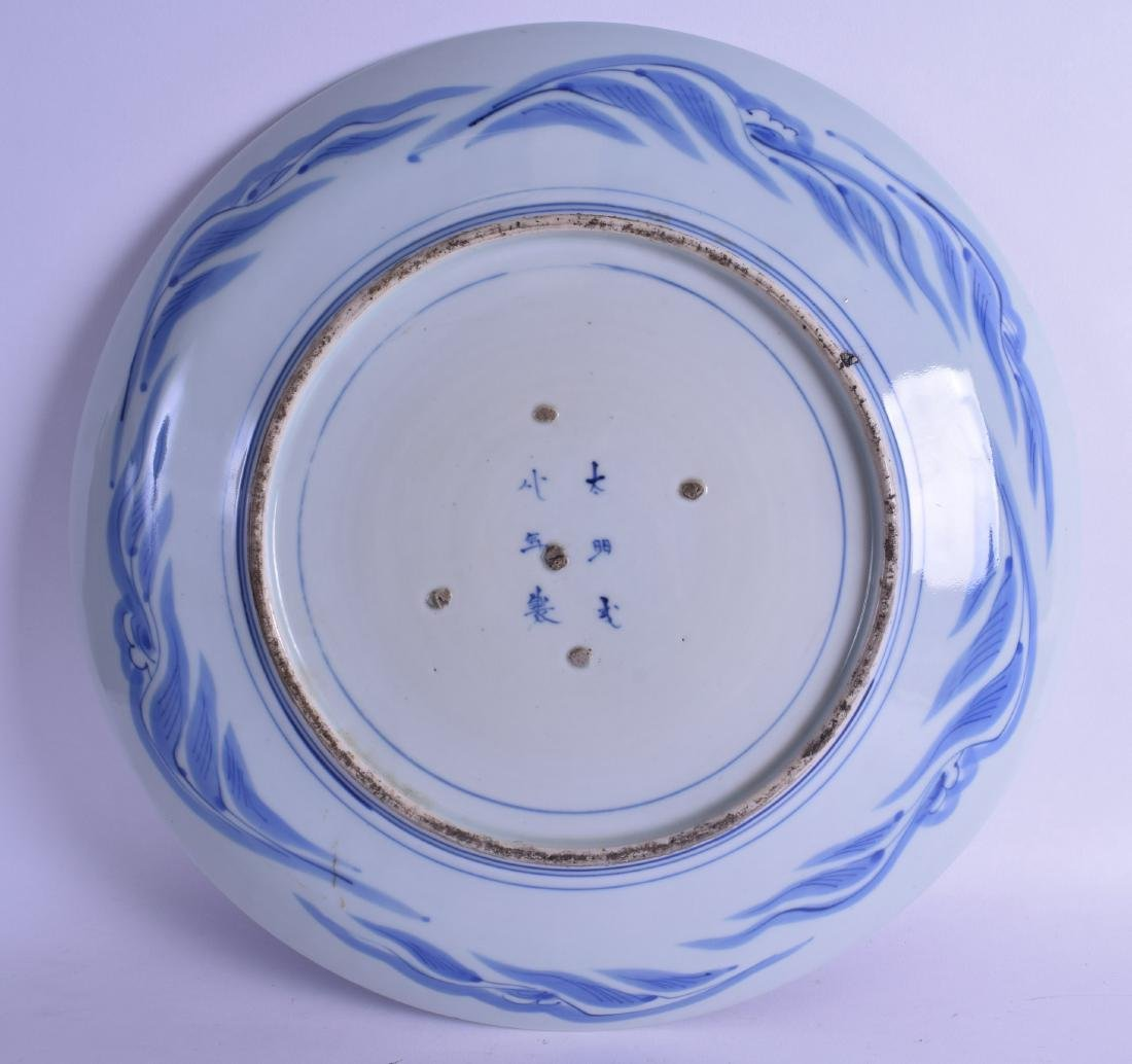 A LARGE 19TH CENTURY JAPANESE MEIJI PERIOD BLUE AND - 2