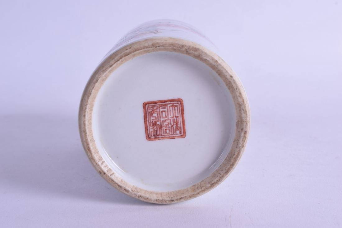 A CHINESE REPUBLICAN PERIOD FAMILLE ROSE BRUSH POT - 3