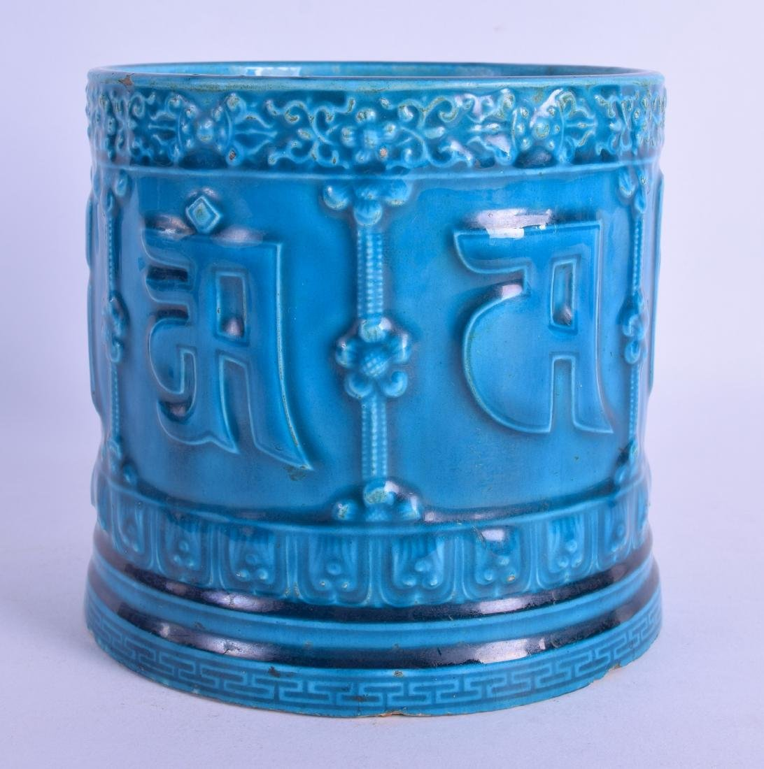 A GOOD 19TH CENTURY FRENCH CHINESE STYLE BRUSH POT by