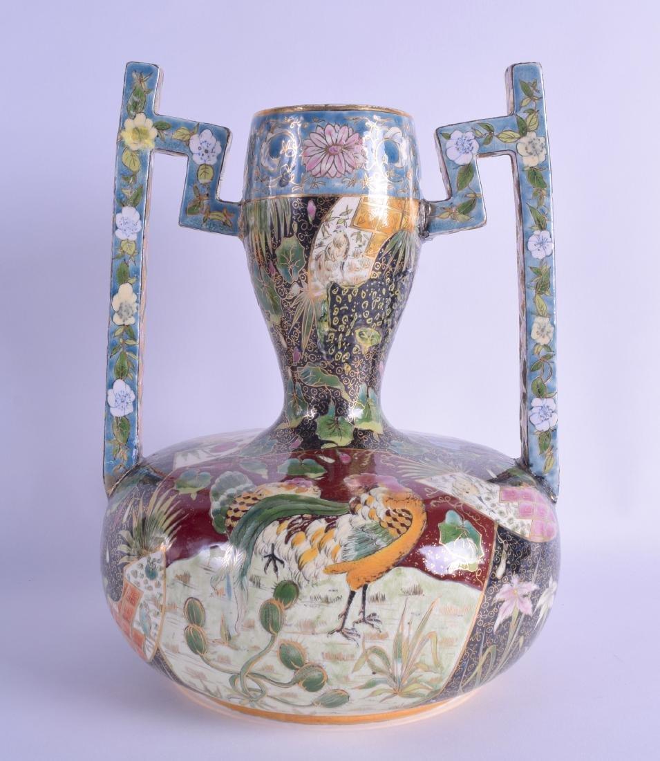 A RARE LARGE ART NOUVEAU ZSOLNAY PECS POTTERY VASE with