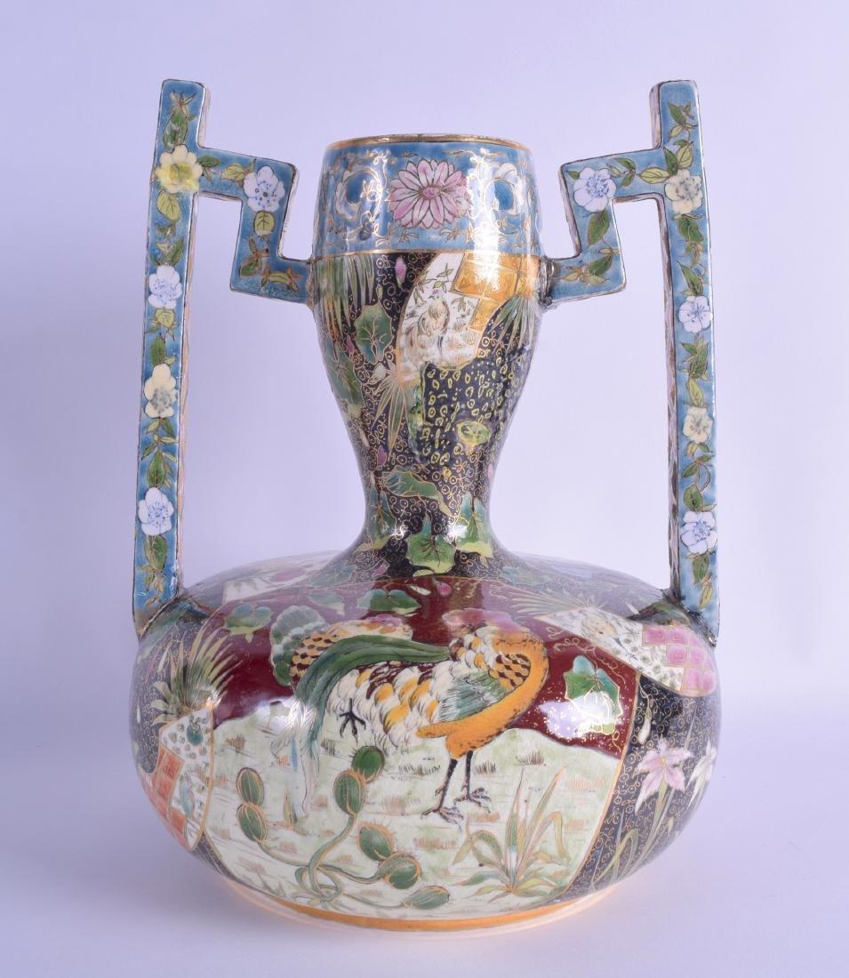 A RARE LARGE ART NOUVEAU ZSOLNAY PECS POTTERY VASE with