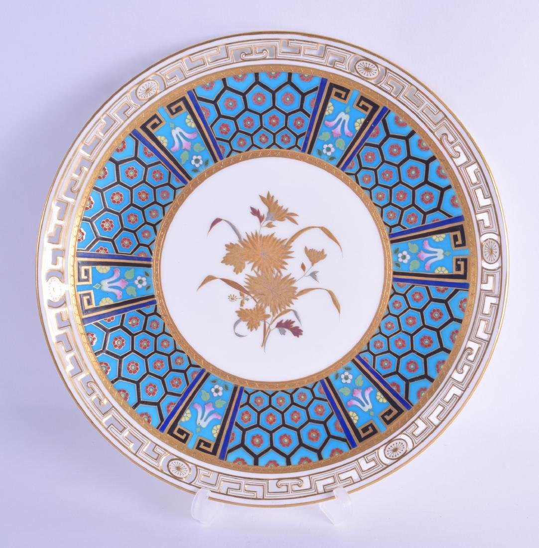 Late 19th  c.Minton plate inspired by Sir Christopher
