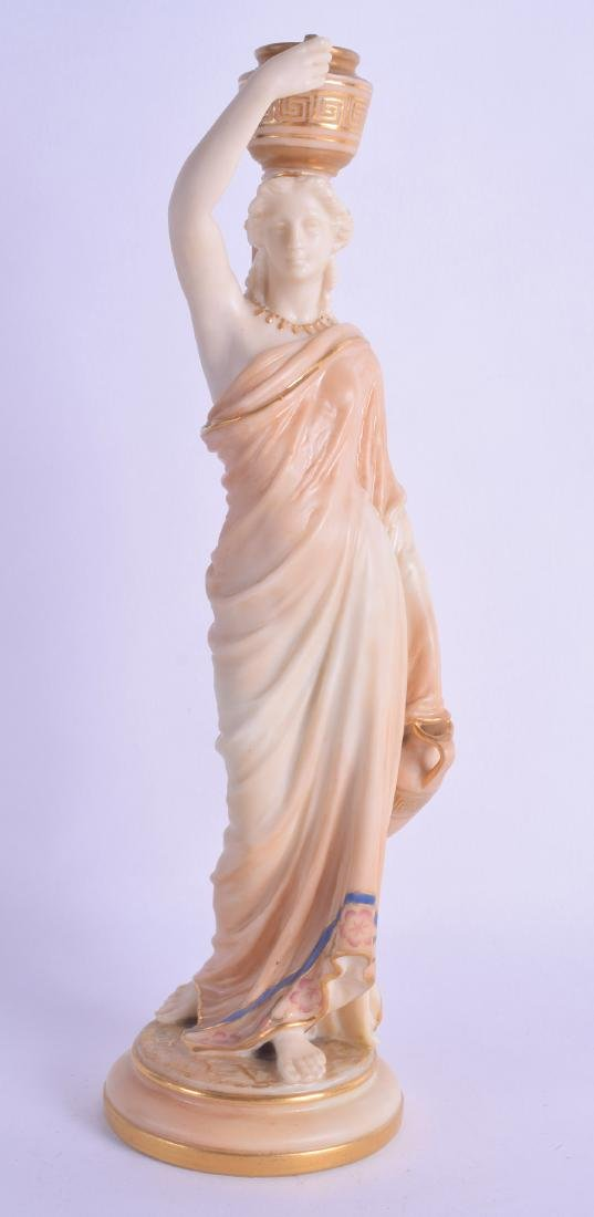 Royal Worcester figure of a female watercarrier shape
