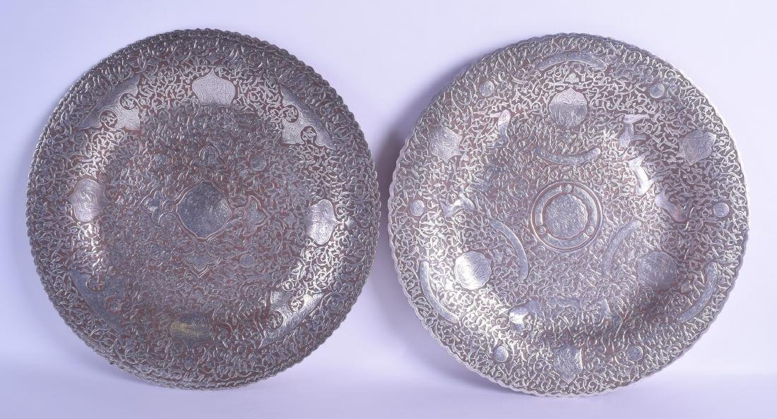A FINE PAIR OF 19TH CENTURY MIDDLE EASTERN SILVER