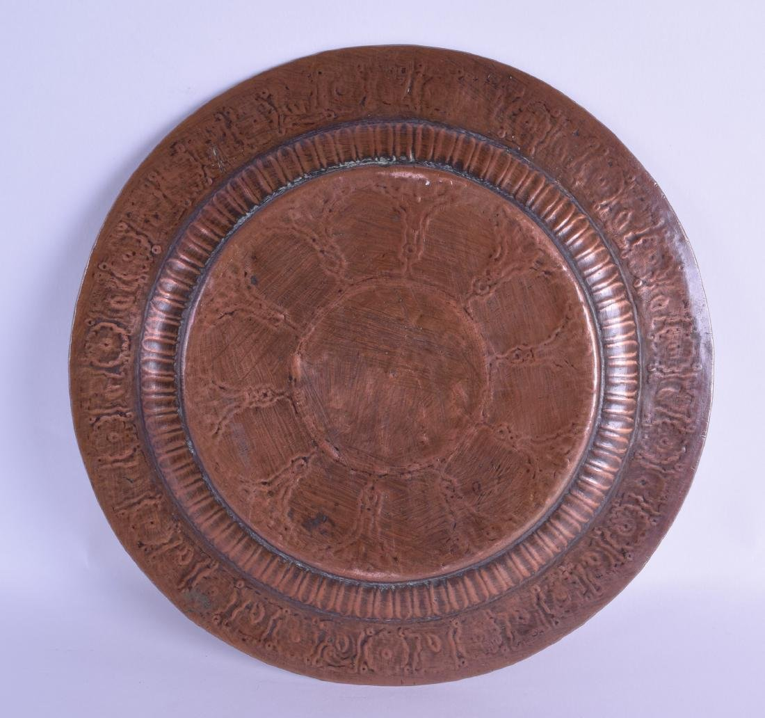 A 19TH CENTURY INDIAN SILVER INLAID COPPER DISH - 2