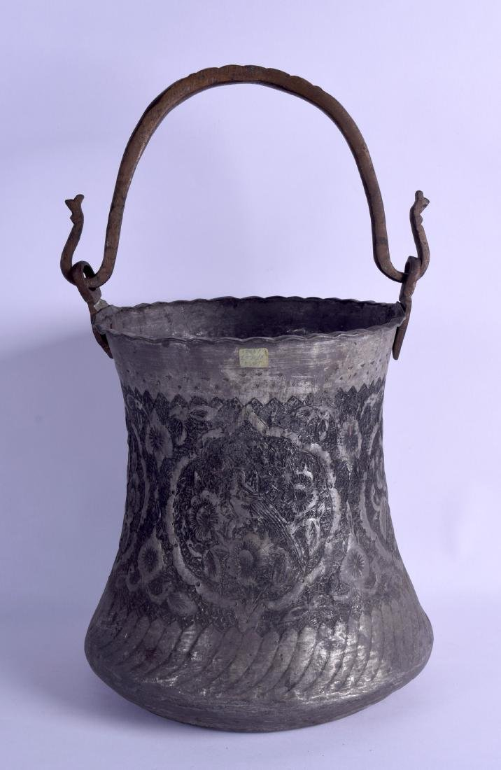A 19TH CENTURY PERSIAN PEWTER TYPE MIXED METAL BASKET