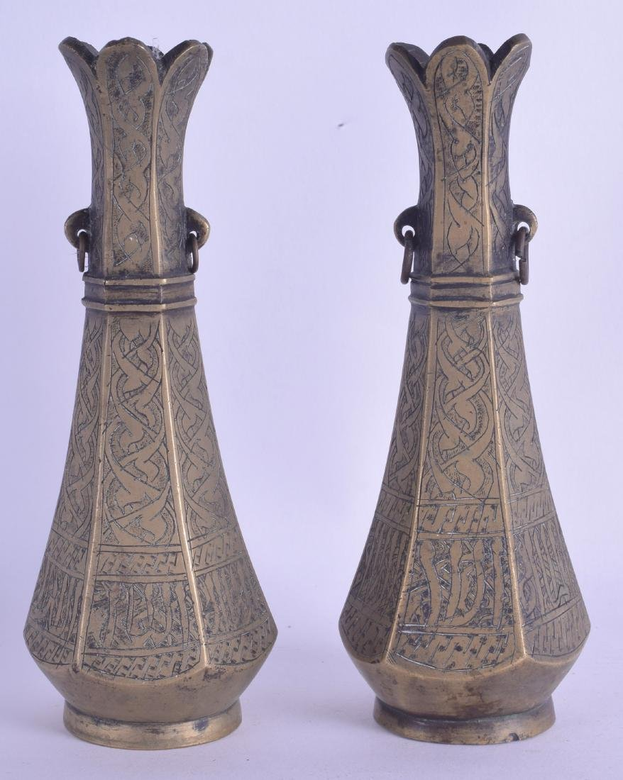 A PAIR OF 19TH CENTURY MIDDLE EASTERN BRASS VASES - 2