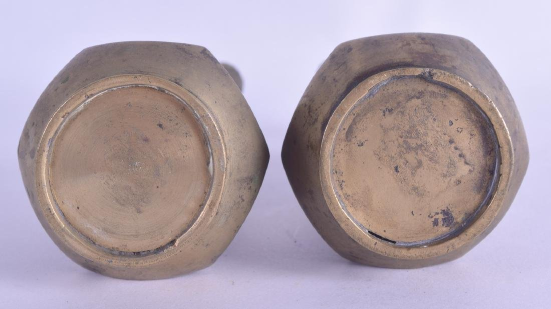 A PAIR OF 19TH CENTURY MIDDLE EASTERN BRASS VASES - 3