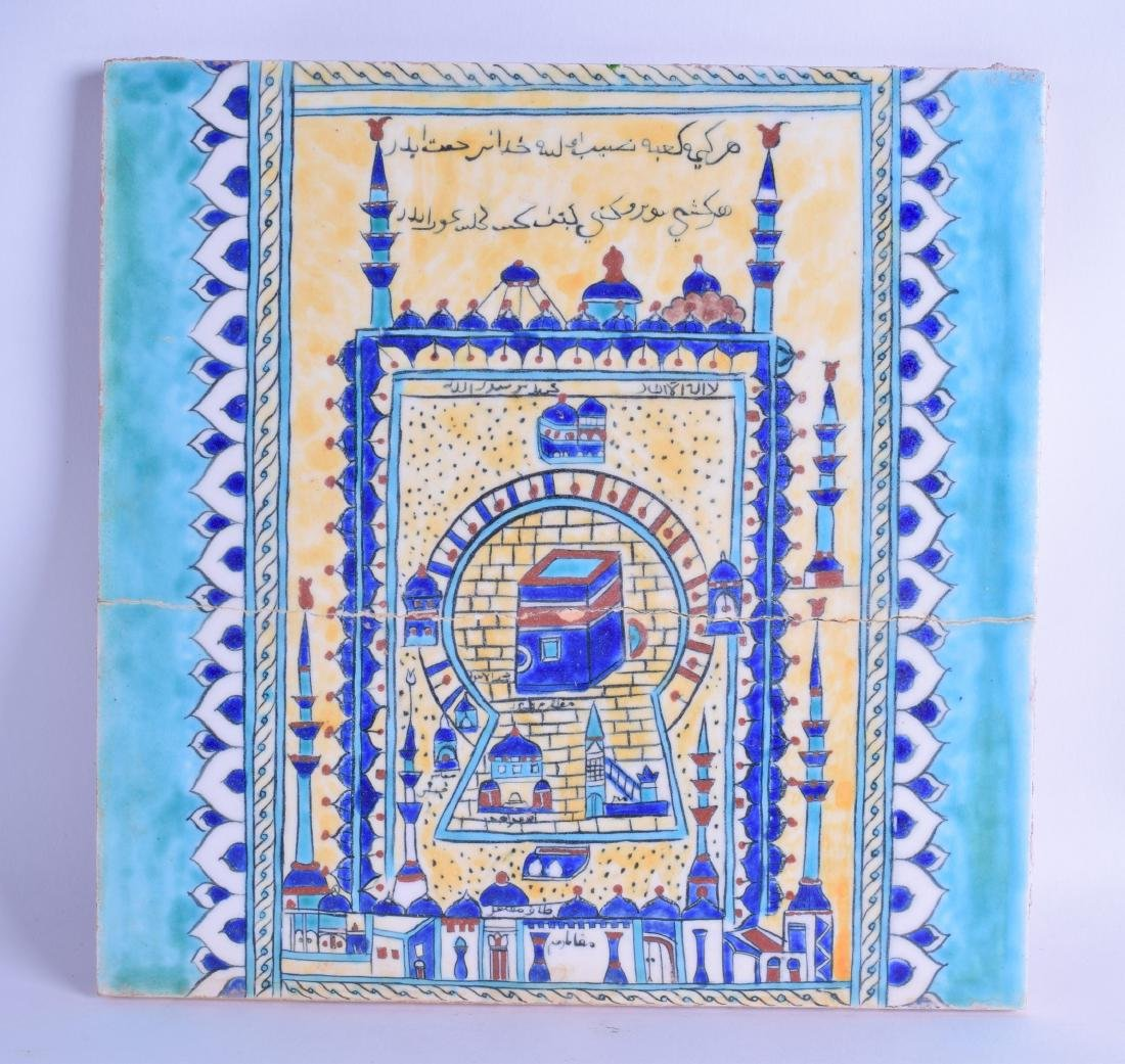 AN ISLAMIC POTTERY TILE depicting a Mecca scene upon a