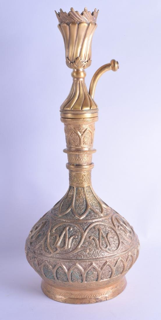 AN UNUSUAL TURKISH OTTOMAN GILDED COPPPER HUKKA PIPE