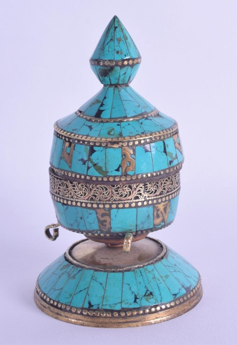 AN UNUSUAL ANTIQUE MIDDLE EASTERN TURQUOISE AND YELLOW