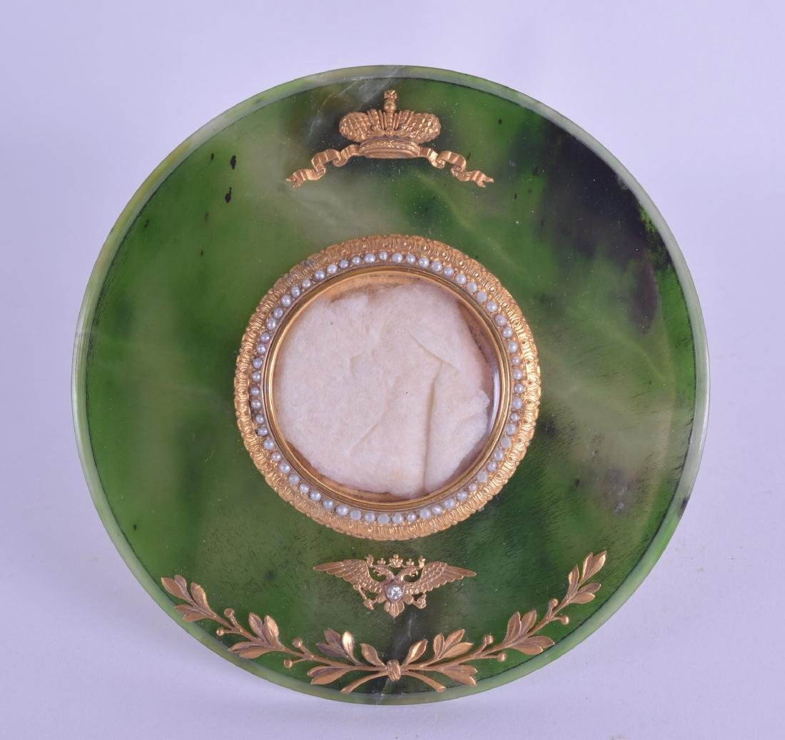 A CONTEMPORARY RUSSIAN SILVER GILT DIAMOND AND NEPHRITE