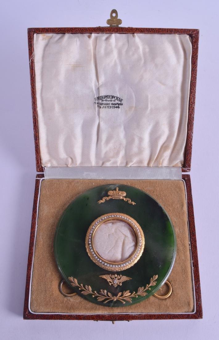 A CONTEMPORARY RUSSIAN SILVER GILT DIAMOND AND NEPHRITE - 3