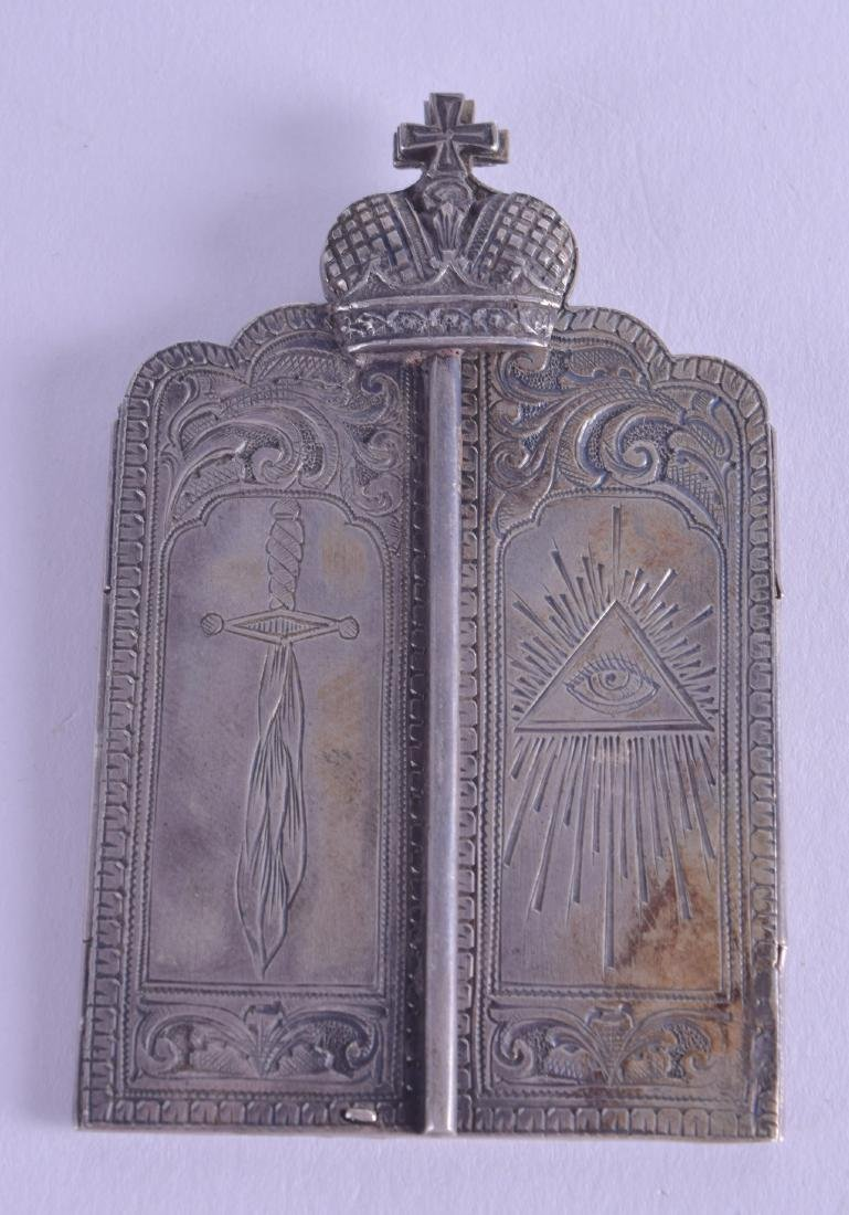 A GOOD 19TH CENTURY RUSSIAN SILVER TRIPTYCH engraved