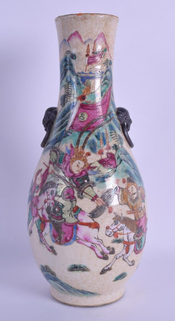 A LATE 19TH CENTURY CHINESE FAMILLE ROSE CRACKLE GLAZED