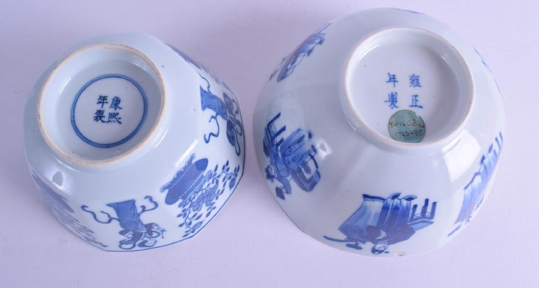 AN EARLY 19TH CENTURY CHINESE BLUE AND WHITE SCALLOPED - 3