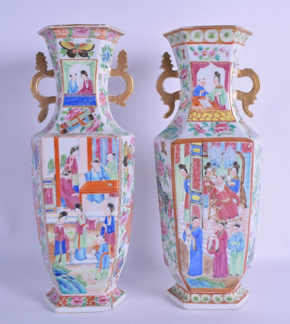 A PAIR OF 19TH CENTURY CHINESE CANTON FAMILLE ROSE TWIN