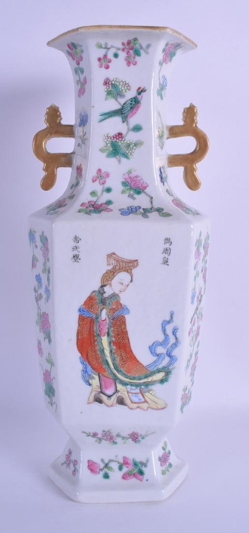 A 19TH CENTURY CHINESE TWIN HANDLED CANTON FAMILLE ROSE