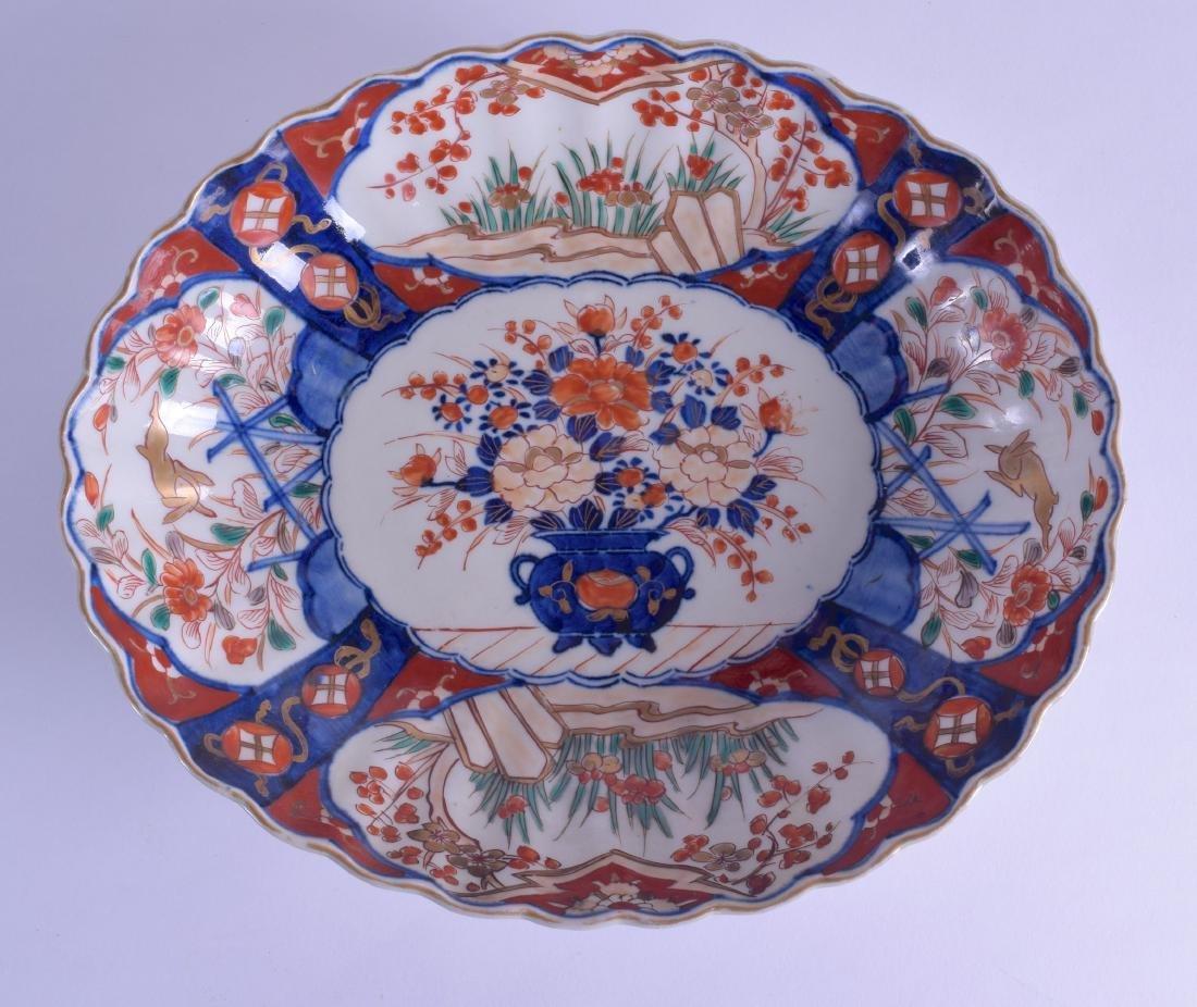 A 19TH CENTURY JAPANESE MEIJI PERIOD IMARI RIBBED BOWL