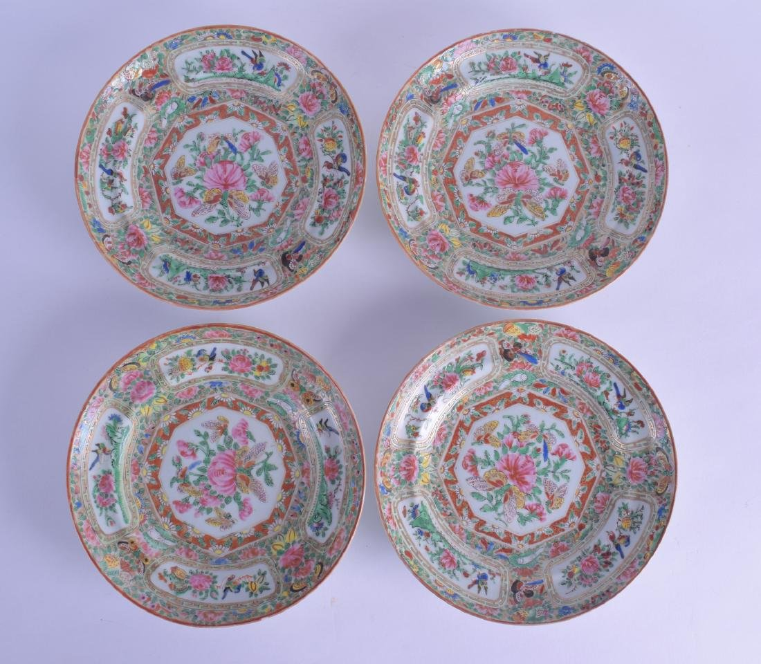 A SET OF FOUR 19TH CENTURY CHINESE CANTON FAMILLE ROSE