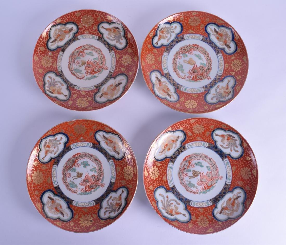 A SET OF FOUR 19TH CENTURY JAPANESE MEIJI PERIOD IMARI