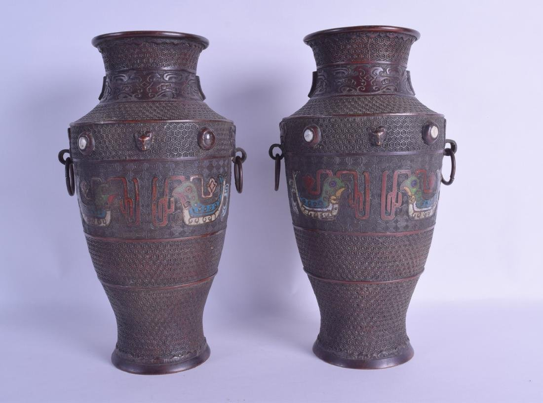 A PAIR OF 19TH CENTURY JAPANESE MEIJI PERIOD CHAMPLEVE