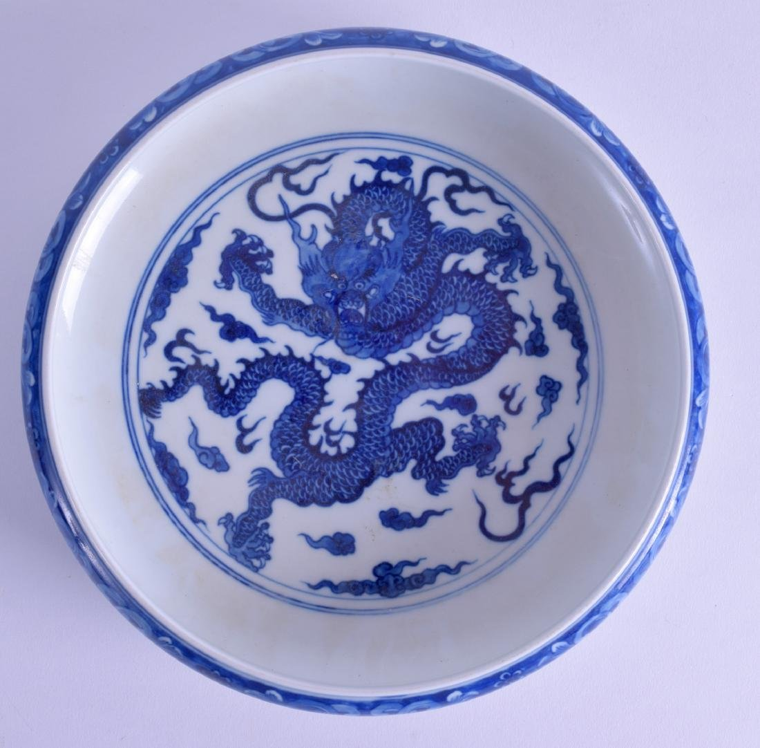 A CHINESE BLUE AND WHITE PORCELAIN DISH bearing