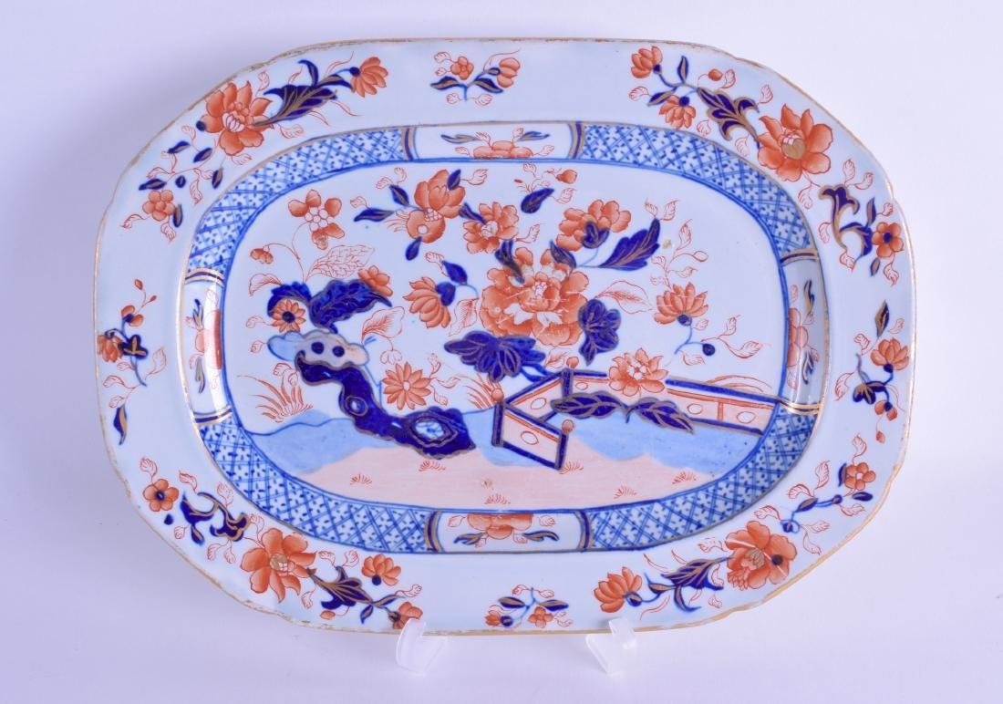 AN 18TH CENTURY CHINESE IMARI RECTANGULAR POTTERY DISH