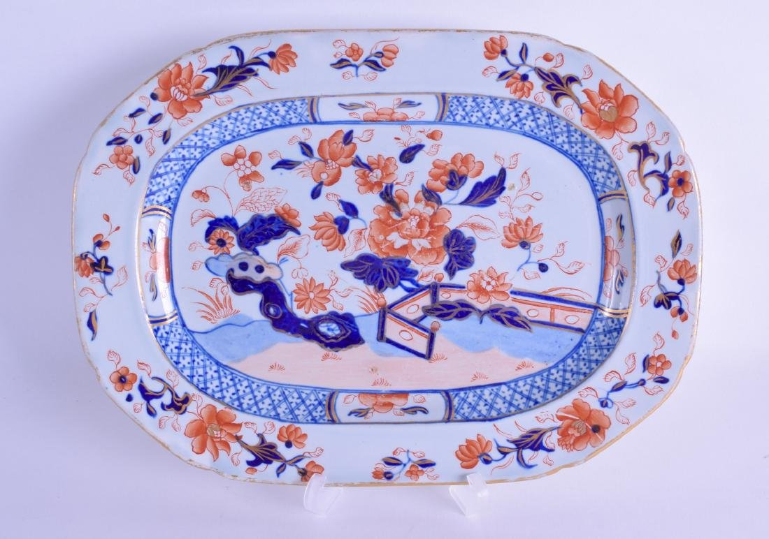 AN 18TH CENTURY CHINESE IMARI RECTANGULAR POTTERY DISH