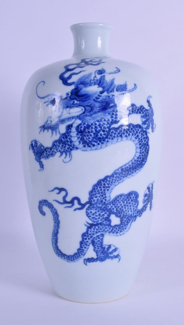 A CHINESE BLUE AND WHITE BALUSTER VASE bearing Kangxi