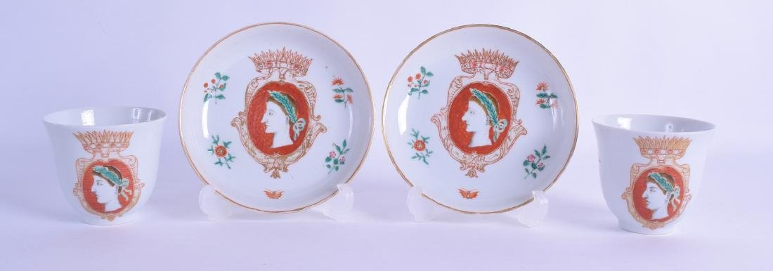 AN UNUSUAL PAIR OF CHINESE EXPORT PORCELAIN TEABOWLS