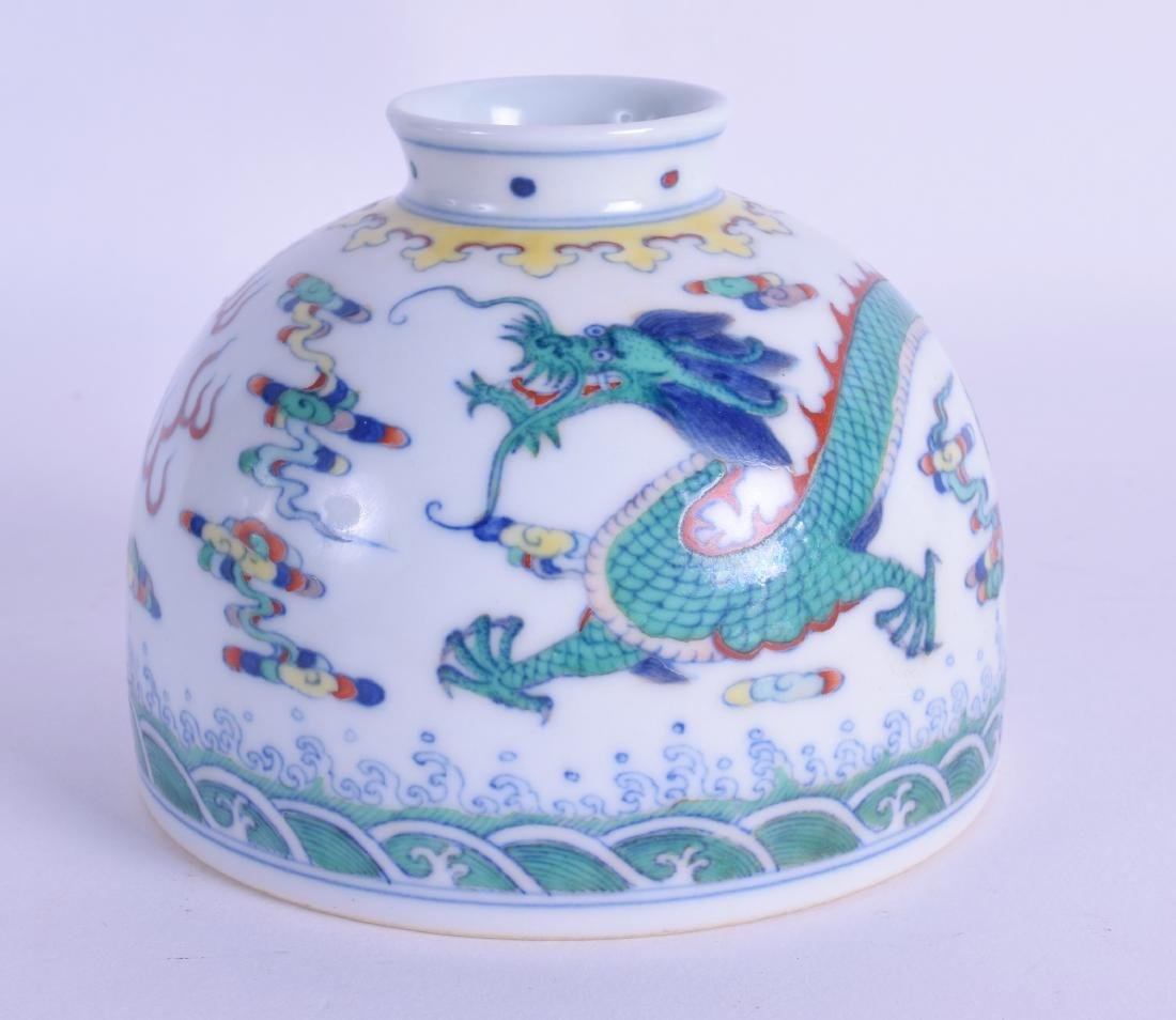 A CHINESE DOUCAI PORCELAIN BRUSH WASHER 20th Century,