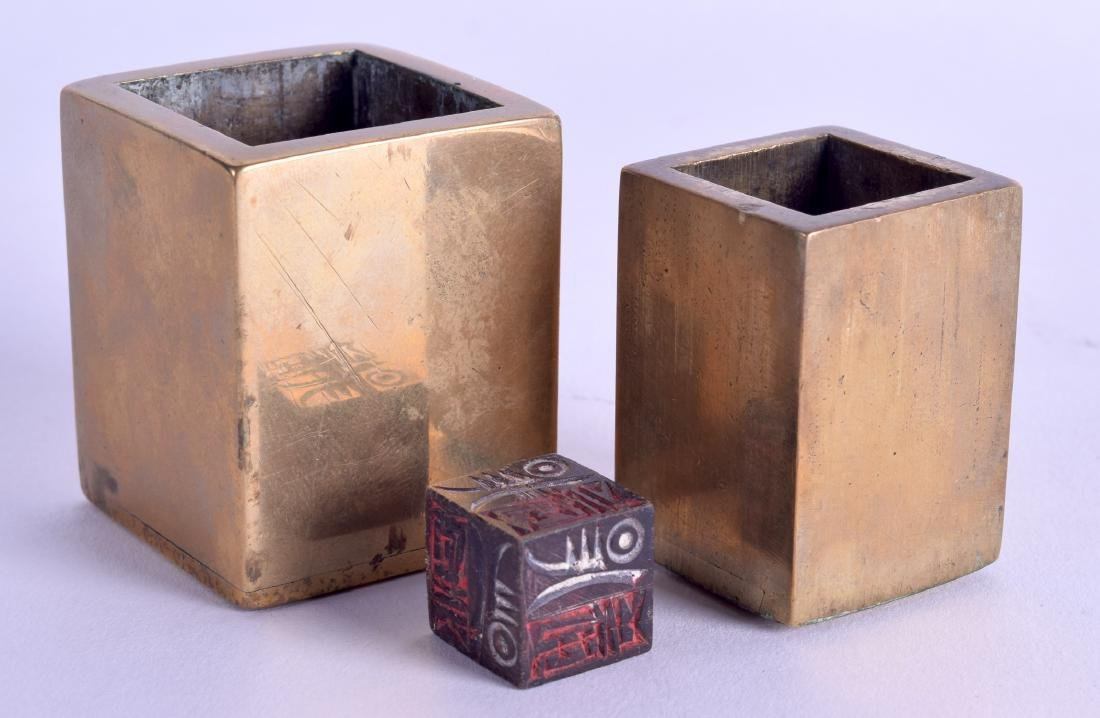 A CHINESE QING DYNASTY POLISHED BRONZE SEAL BOX of