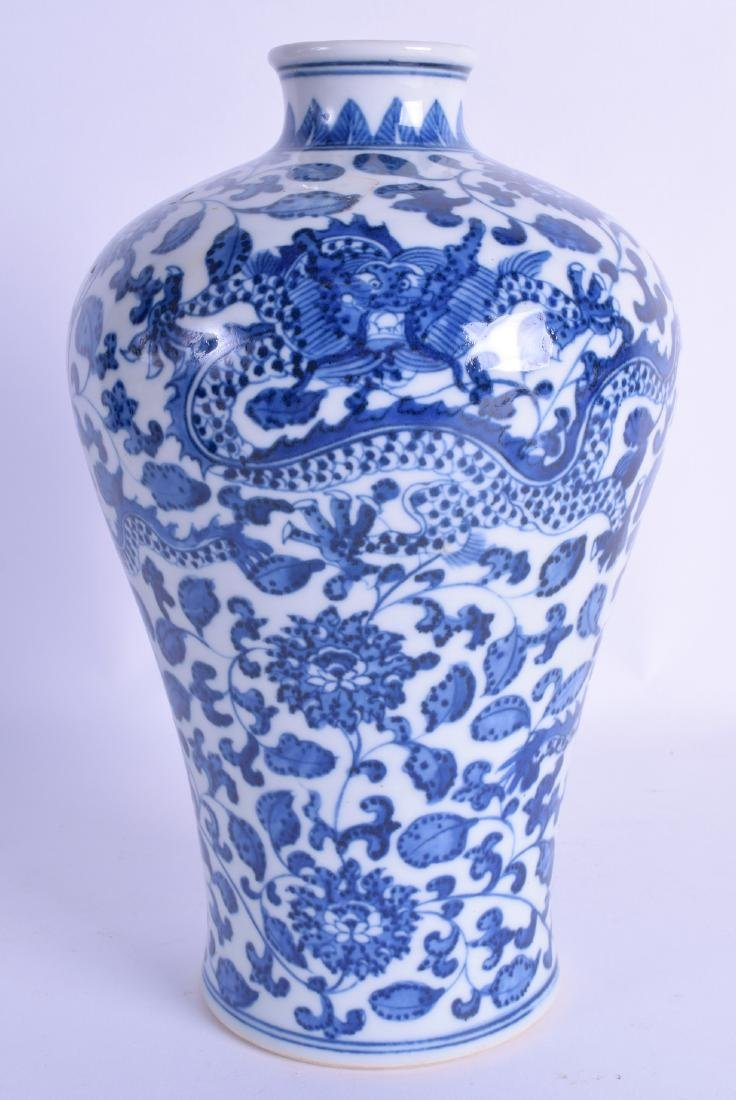A CHINESE BLUE AND WHITE MEIPING VASE 20th Century,