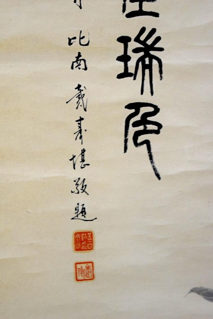 A GOOD CHINESE INKWORK WATERCOLOUR SCROLL painted with - 4