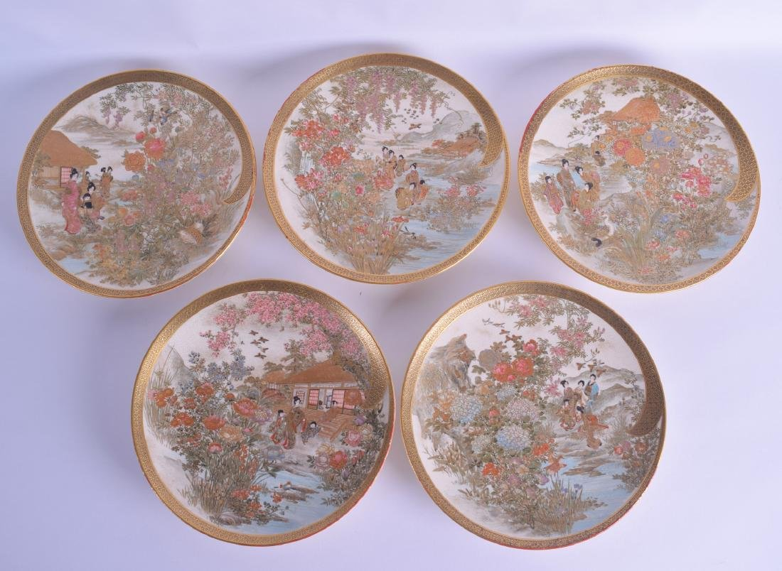 A LOVELY SET OF TEN 19TH CENTURY JAPANESE MEIJI PERIOD