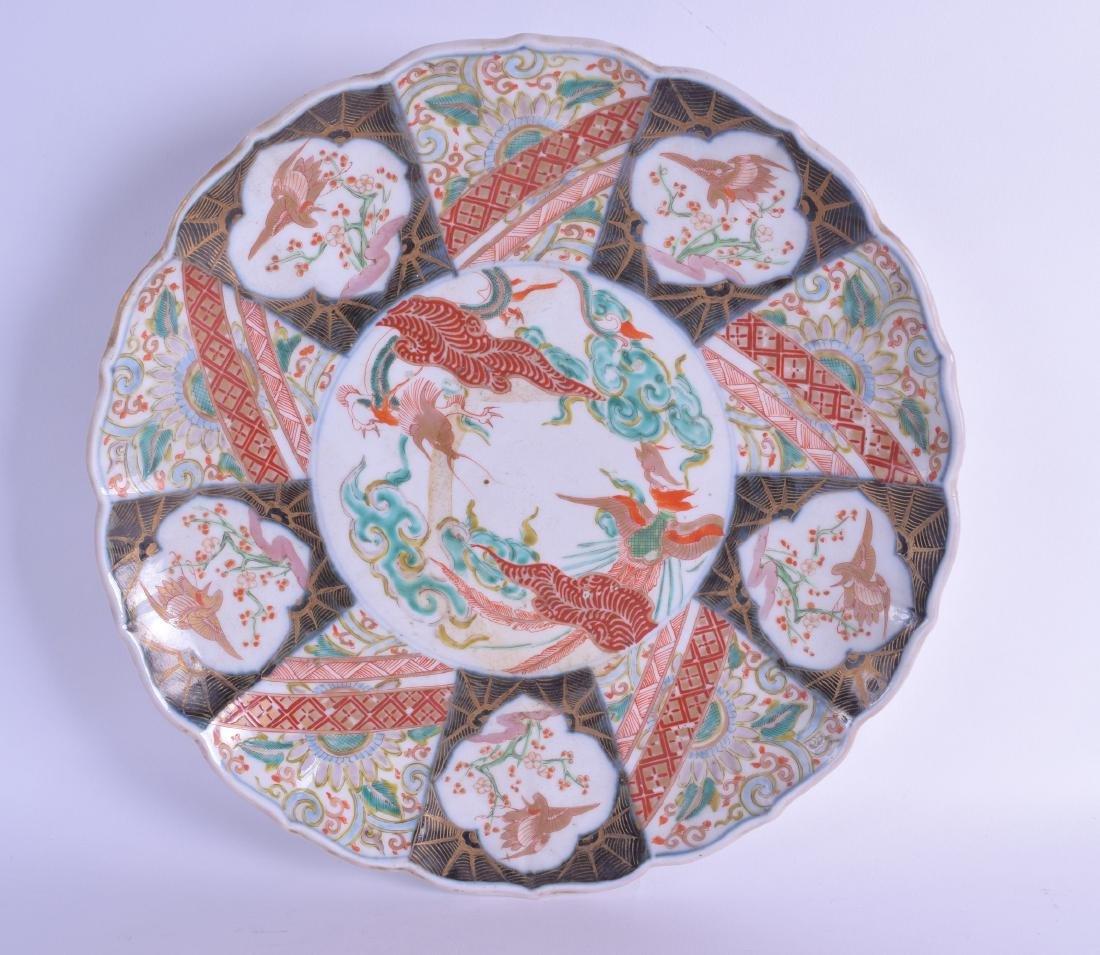 A 19TH CENTURY JAPANESE MEIJI PERIOD IMARI SCALLOPED