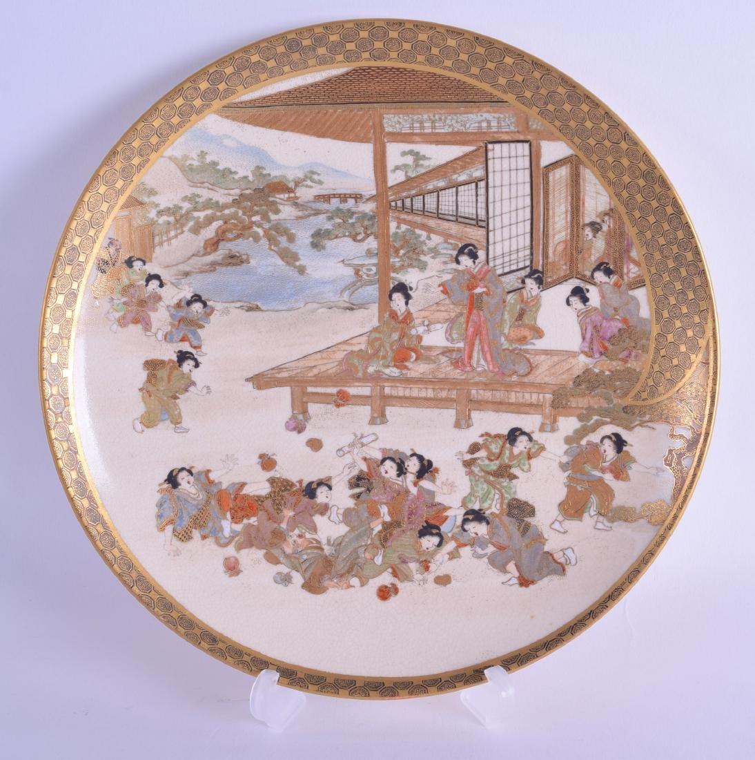 A 19TH CENTURY JAPANESE MEIJI PERIOD SATSUMA CIRCULAR